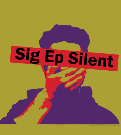 Sig Ep silent