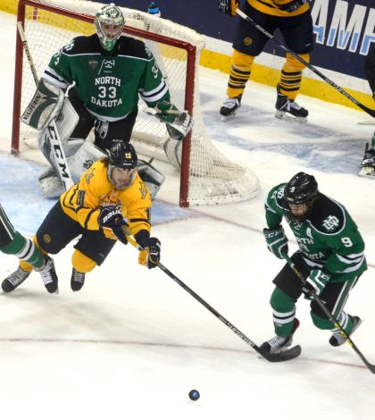 North Dakota's strong first line proves too much for slow-starting Bobcats in national championship