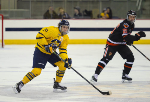 Quinnipiac men's ice hockey drops ECAC Hockey battle to Princeton