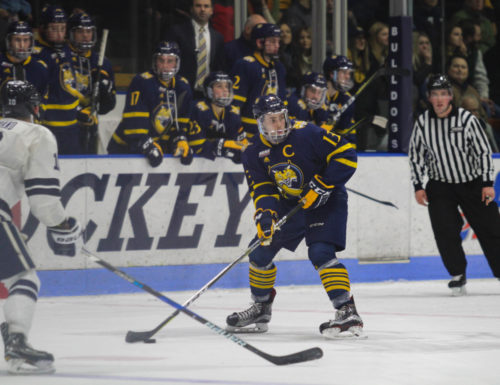 Quinnipiac men's ice hockey loses to Yale for first time in five years