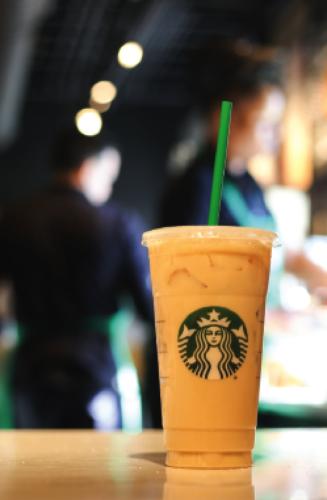 Starbucks academy