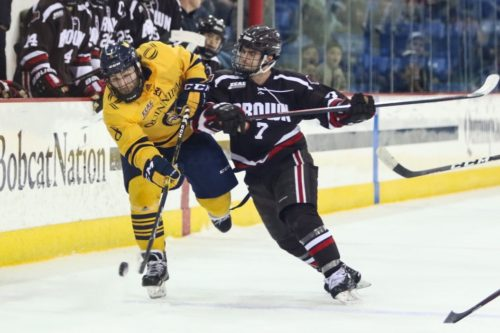 Brown completes the upset of Quinnipiac men's ice hockey with 4-3 win