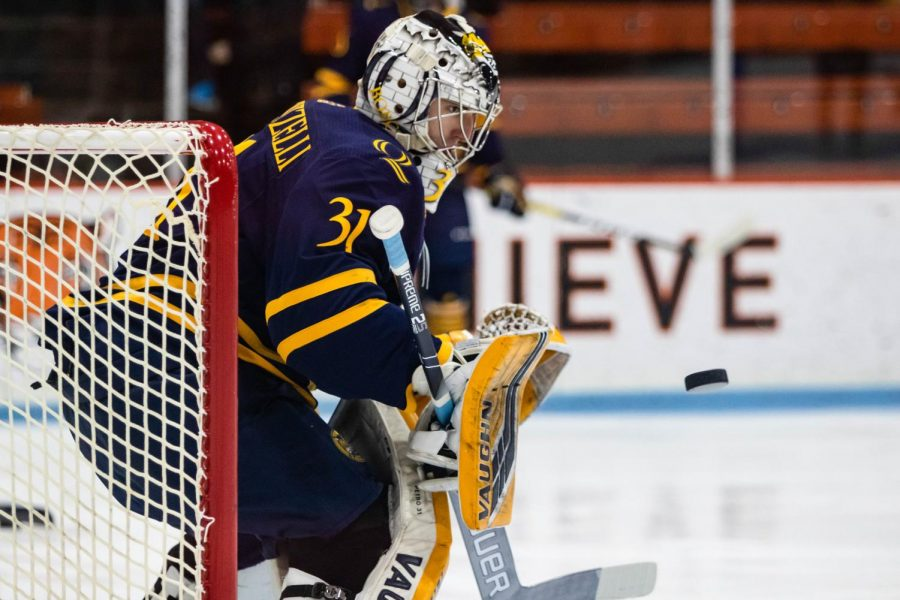 Quinnipiac drops first ranked matchup