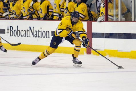 Quinnipiac continues its winning streak headed into conference play